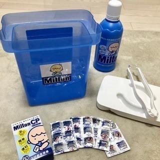 ミルトン専用容器◆錠剤21錠 他