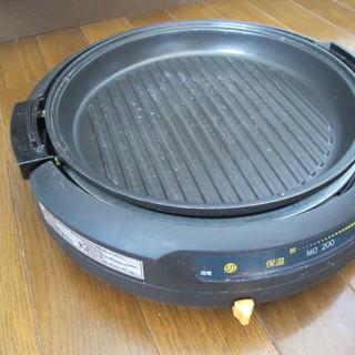 中古電子グリル鍋
