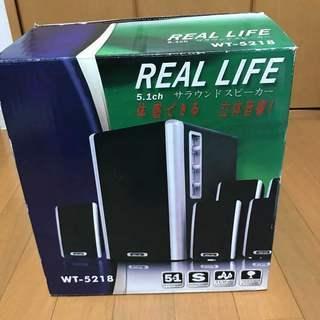 【未使用】5.1ch サラウンドスピーカー REAL LIFE ...