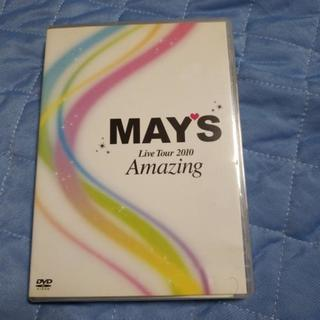 May's  Livedvd amazing