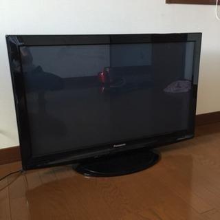 パナ42型テレビ(訳あり)