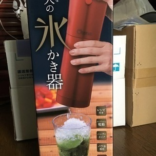電動かき氷機 ハンディータイプ レシピ付