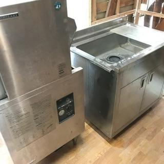 ホシザキ業務用食洗機・他
