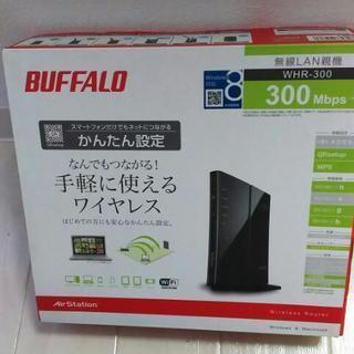 BUFFALO 無線LAN親機 WHR-300