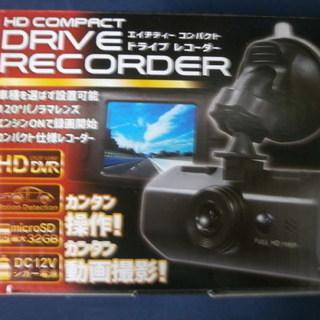 新品  Linx HD COMPACT DRIVE RECORD...