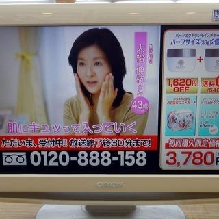 【恵庭】オリオン 19インチ液晶テレビ 中古品