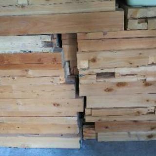 木材(廃材)