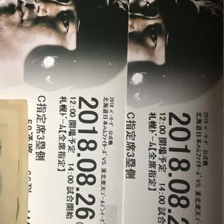 8月26日ユニフォーム配布、日ハム戦ペアC席