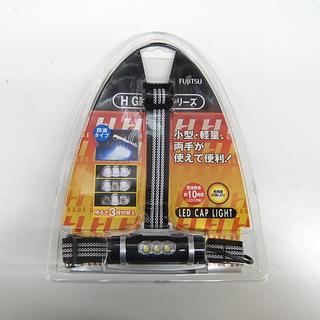 新品 FUJITSU LEDクリップライト 小型 軽量 明るさ3...