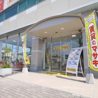 奈良の賃貸住宅をお探しなら賃貸のマサキにおまかせください☆彡