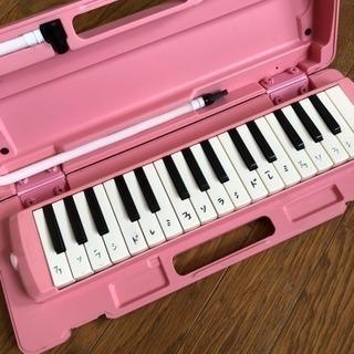 YAMAHA★鍵盤ハーモニカ★ピンク★