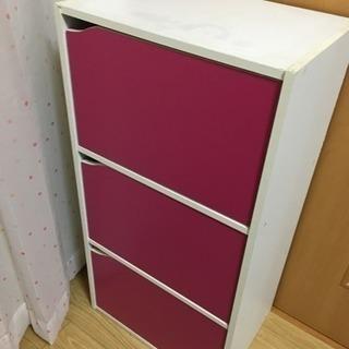 <無料>カラー三段ボックス