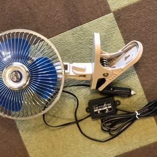 自動車用 扇風機 ミニファン