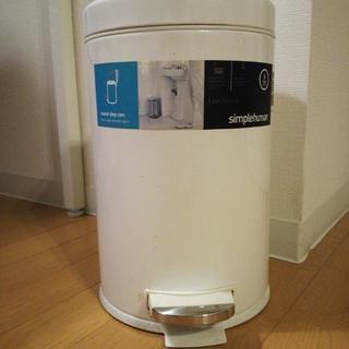 Simplehuman ゴミ箱 12L
