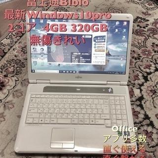 ⬛️富士通 BIBLO 15.6インチ/cpuは2コア/4GB/3...