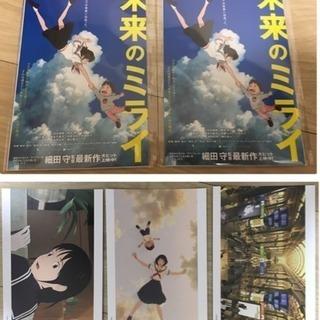 未来のミライ× 東京カンパネラ オリジナル ポストカード 3枚組...
