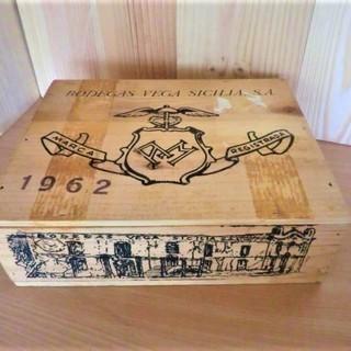 スペインワイン木箱 33㎝×26.5㎝×10.5㎝ ¥500