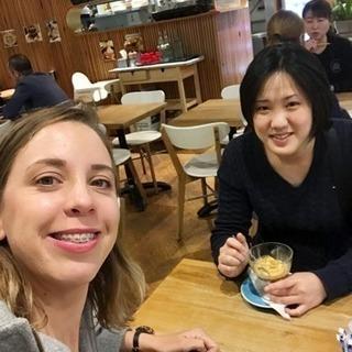 オーストラリア人女性と英会話