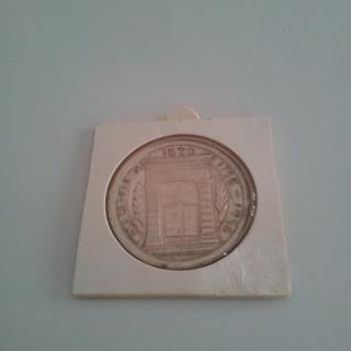 1956年1ペソ銀貨(コロンビア土産)