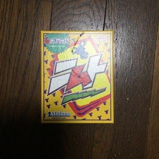ドイツのカードゲーム ニムト 2~10人用