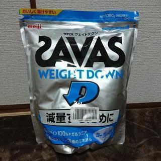 値下げしました❗savasプロテイン weightdown 10...