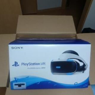 新型PS VR カメラ同梱版