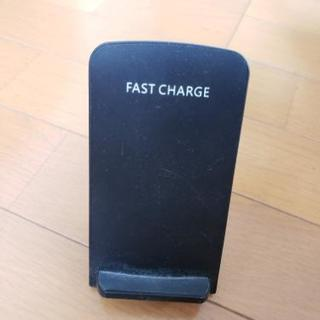 スマホ置型ワイヤレス充電器