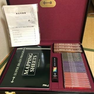 値下げ!SSI中古☆ナポレオン・ヒル☆スーパー・ブレイン・プログ...