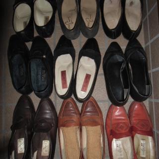 革靴(23cm)婦人用(9足あり)