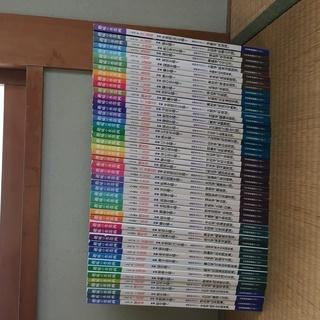 趣味の水墨画 48冊