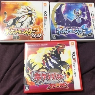 3DSソフト ポケットモンスター 3本セット