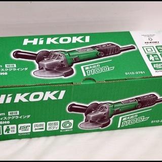 新品 Hikoki G10SH6 100mm 電気ディスクグライ...