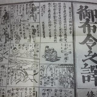 0円 大阪の文化・芸能・民俗(大阪城の歴史も特集されています)