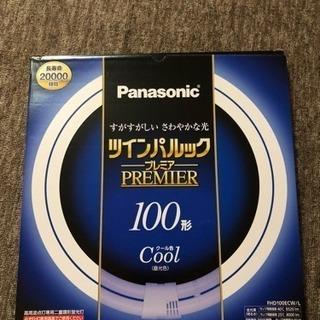 ツインパルック 100型 FHD100ecw/l