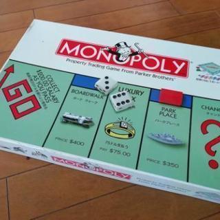 モノポリー(新同)