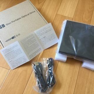 【新品】外付けDVD-RWドライブ・ USB接続