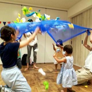 英語リトミック教室 0~3歳児【舞多聞教室】