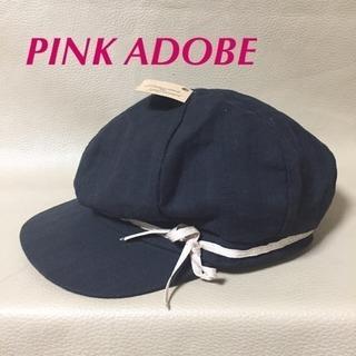 110【新品】ピンクアドベ  キャスケット マリンキャップ 黒