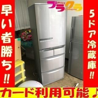 A1599 大型5ドア冷蔵庫!日立 415L 2011年 …