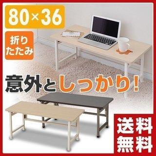 ぱたぱたデスク.未使用