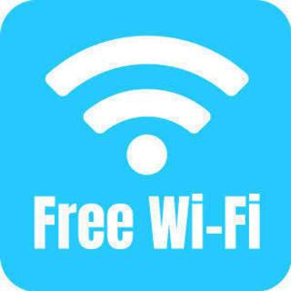 【インターネット・Free Wi-Fi提供します!】