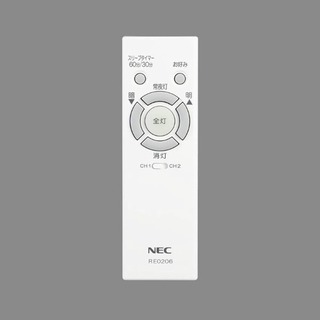 NEC 照明器具用リモコン LEDシーリングライト用 電池付属☆...