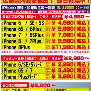 PC再生工房尾道店 お盆期間営業します!!