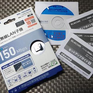 【送料込み】エレコム 超小型無線LAN 子機(USB) 150Mb...
