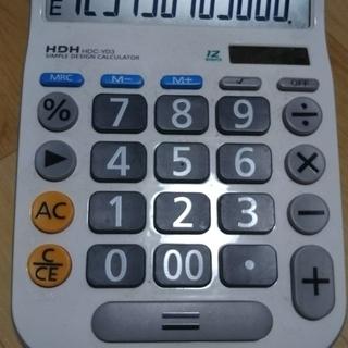 雑貨 電卓 計算機 シンプル 12桁 大きなボタン 押しやすい ...