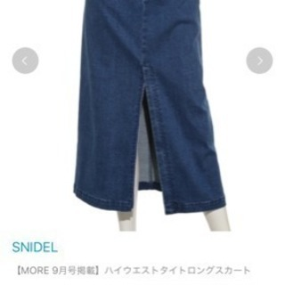 スナイデル デニムスカート 新品タグあり 今季