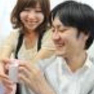 《8/25(土)独身社会人対象》【30代中心】交流会