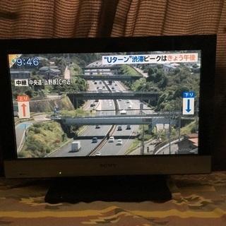 ソニーデジタルテレビ22型