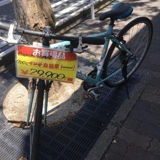 福岡 早良区 原 Bianchi ...