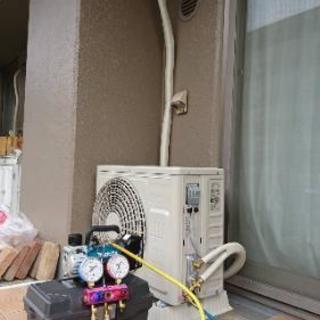 エアコン取り付け 工事 新品 中古